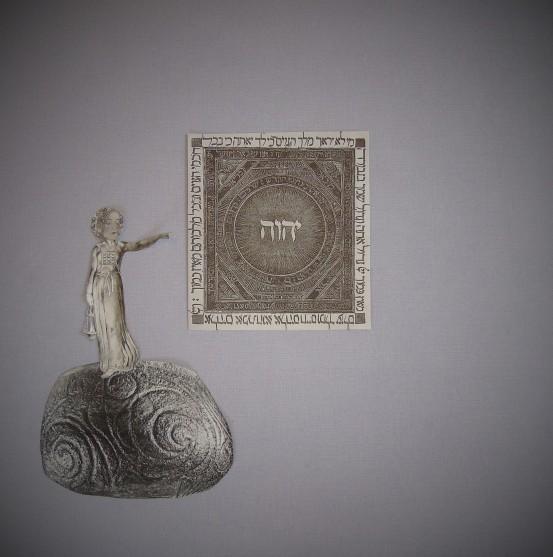Tzofon - The Mystery