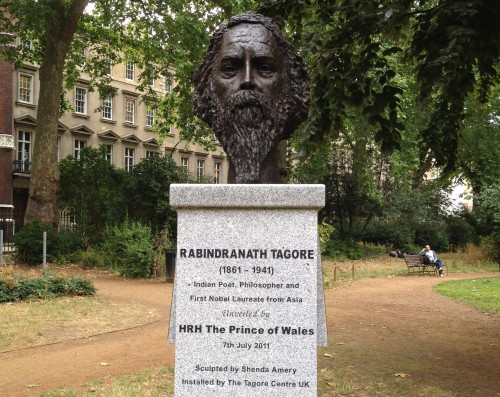 Memorial to Rabindranath Tagore